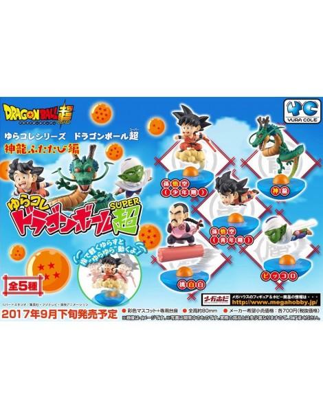 Display 5 Figuras Dragon Ball Super Yura Cole: Shenron Again 8 cm