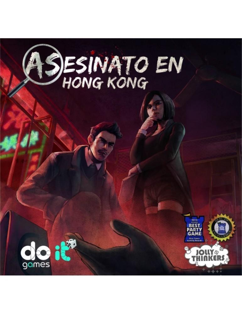 Asesinato en Hong Kong (Castellano)