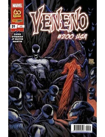 Veneno V2 41 (Veneno 31)