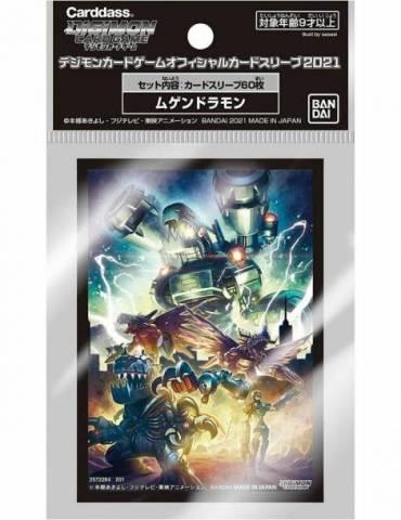 Fundas Digimon: Machinedramon (60 unidades)