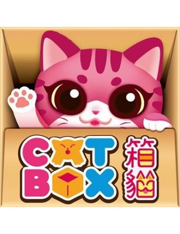 Cat Box (Inglés)
