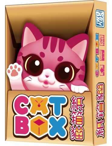 Cat Box (Castellano)