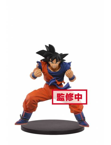 Figuras Son Goku & Super Saiyan Son Goku Set 2 Dragon Ball Son Goku Fes!! 20 Cm