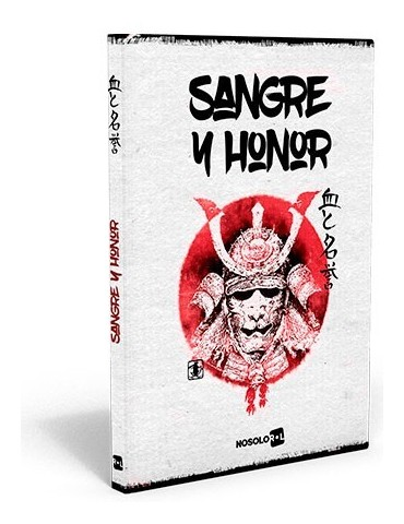 Sangre y Honor + Copia Digital
