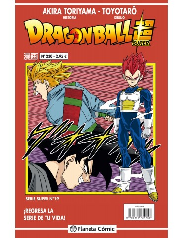 Dragon Ball Serie Roja Nº230