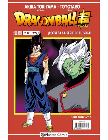 Dragon Ball Serie Roja Nº231
