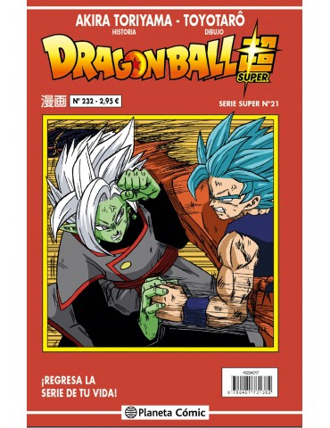 Dragon Ball Serie Roja Nº232