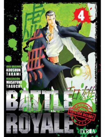 Battle Royale Deluxe 04