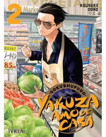Yakuza Amo de Casa 02