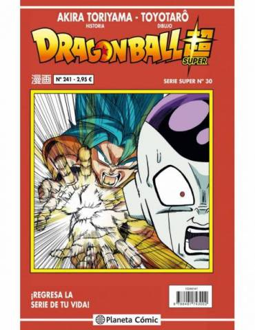 Dragon Ball Serie Roja Nº241