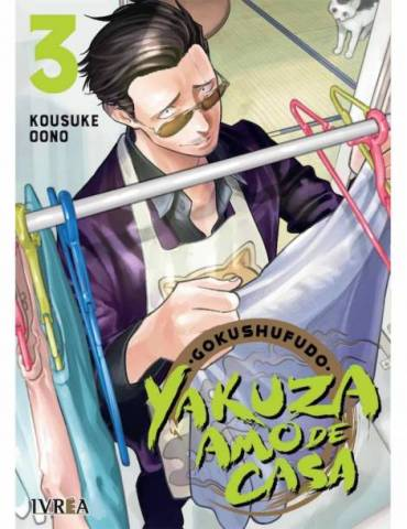 Yakuza Amo de Casa 03