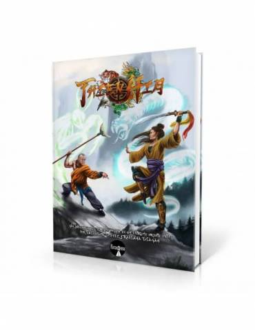 Thien Hia (Edición Verkami) + Mazo de maniobras + lápiz + goma