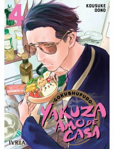 Yakuza Amo de Casa 04