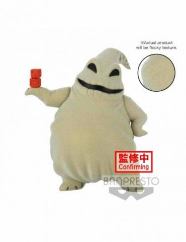 Figura Qposket Fluffy Puffy Disney Characters: Oogie Boogie 14 cm