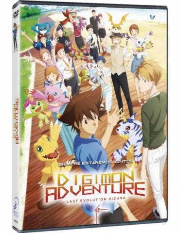 Digimon Adventure 20Th Anniversary (DVD)